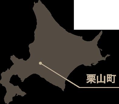 栗山町map